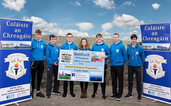 County Finalists in Student Enterprise Programme